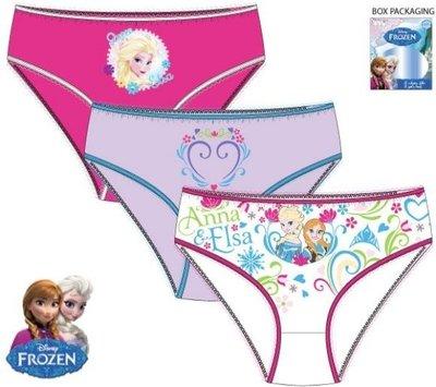 Disney Frozen onderbroeken